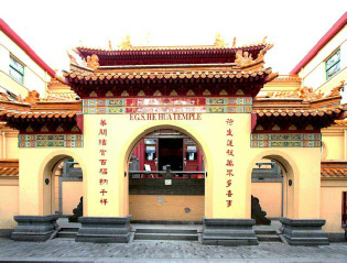 Chinese temple Amsterdam