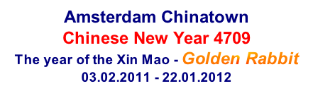 Amsterdam Chinatown